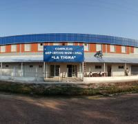 Complejo Deportivo Municpal de La Tigra