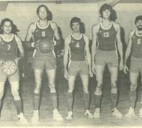 Unión Progresista a fines de 1970.